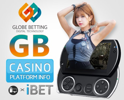 iBET Online Casino─GB Lottery Game Introduction