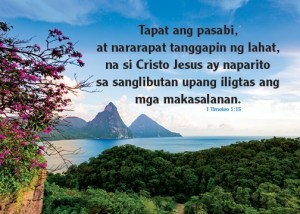 1Tim115_5x7 Text 2019 Tagalog