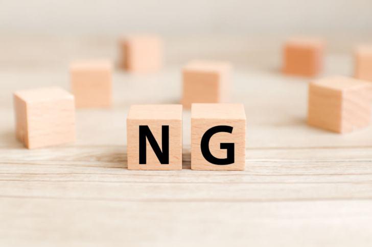 no good NG