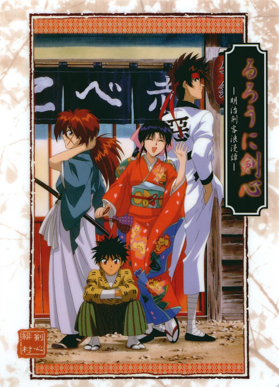 Kenshin, Kaoru, Sanosuke &