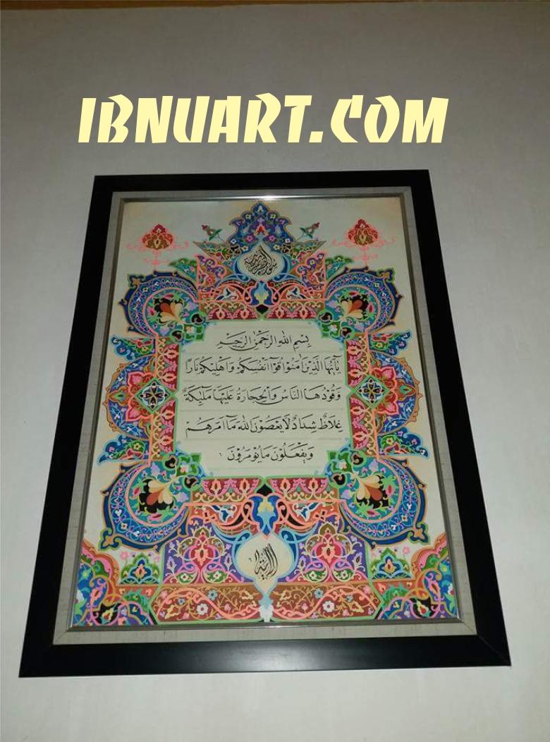 iluminasi mushaf