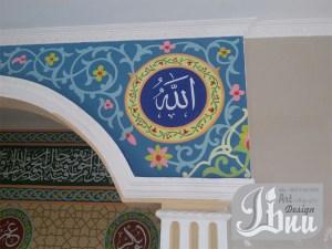 kaligrafi masjid serpong