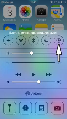 На смартфоне не переворачивается картинка