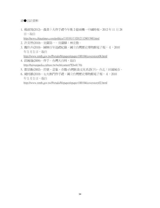 Httpibookltcvsilcedutwbooksa016843 5 201305