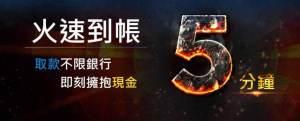 百家樂常用術語辭典-淘金娛樂城5分鐘快速提領