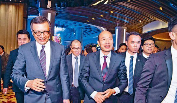 韓國瑜參訪澳門博彩產業