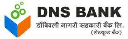 DNS Bank Admit Card 2018-Assistant Manager Online Exam Call Letter