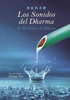 Los Sonidos del Dharma