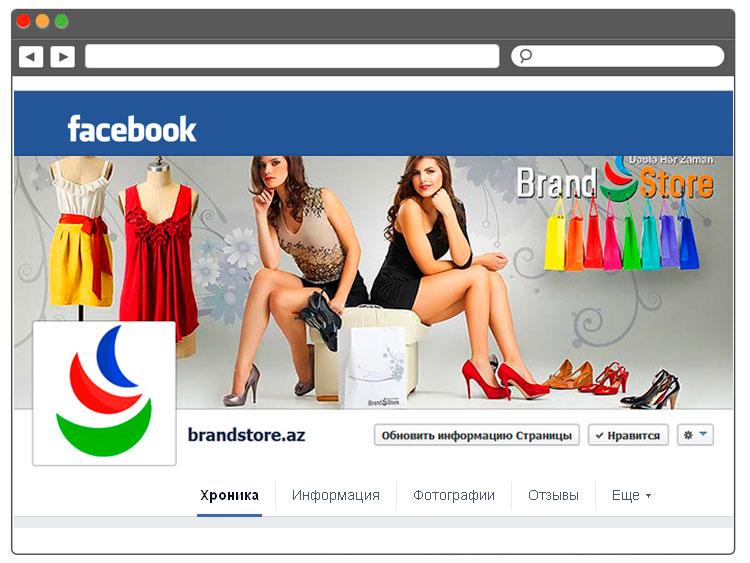 Раскрутка в Facebook страницы магазина женской одежды