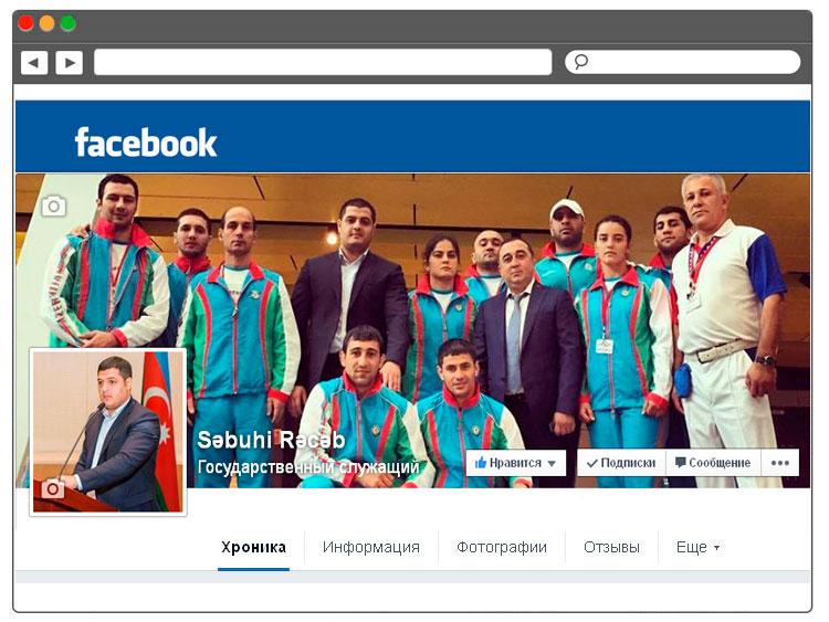 Dövlət qulluqçu üçün Facebook səhifənin yaradılması və irəliləməsi