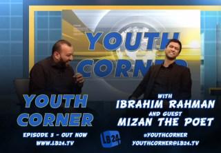 Youth Corner | Episode 3 | Mizan the Poet