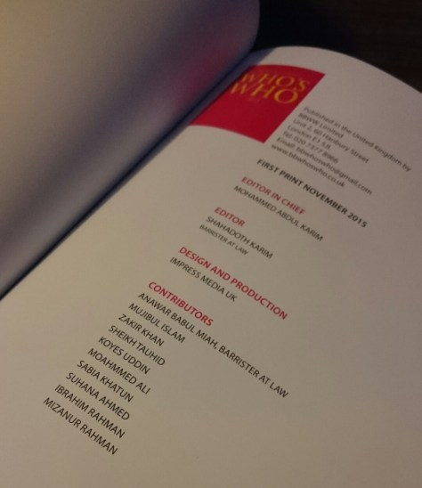 Ibrahim was a contributor in this year's British Bangladeshi Who's Who publication