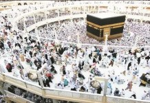 COVID-19: Lagos suspends 2020 hajj operations till next year