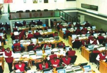 Profit taking: NSE market indices drop further by 0.10%