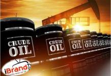 Oil price hits $31.76/b as COVID-19 lockdown easing strengthens demands