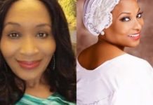 "I Want To Know If This Was Suicide Or Murder"" – Kemi Olunloyo ..."