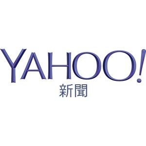 Yahoo奇摩新聞 - 商業周刊 - 商周.com