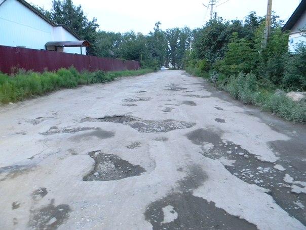 Жалоба на состояние дороги в поселке. Куда жаловаться на плохие дороги
