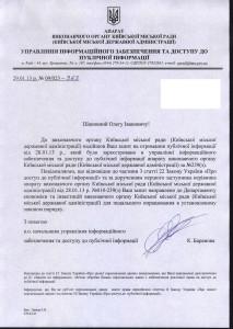 13-01-29 lt_KMDA(dpt.econ)_публ