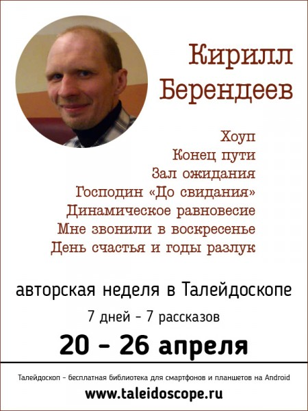 https://i2.wp.com/ic.pics.livejournal.com/annasmolskaya/7075290/19661/19661_600.jpg