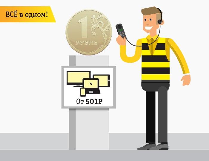 Персональное предложение от сбербанка на кредит отзывы клиентов