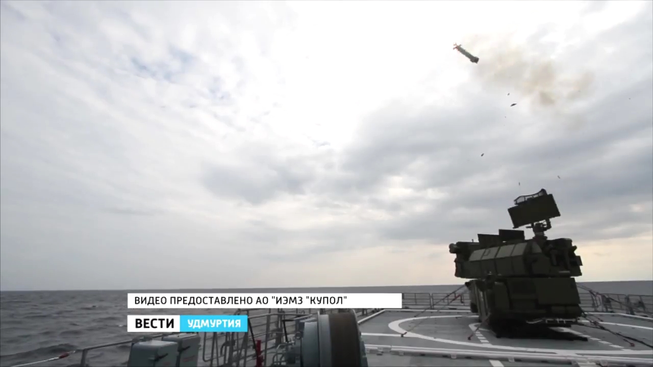 """Tor M2KM"""" anti-aircraft missile system tested on """"Admiral"""