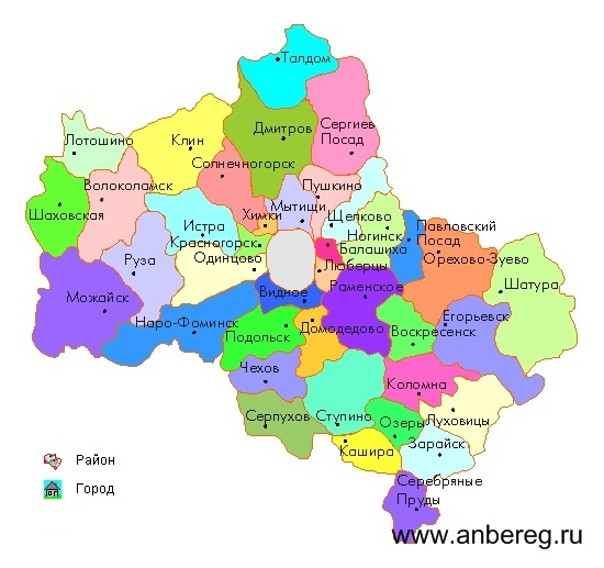 Московская область (районы)