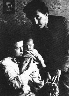 Картинки по запросу фото Уильям Джеймс с родителями