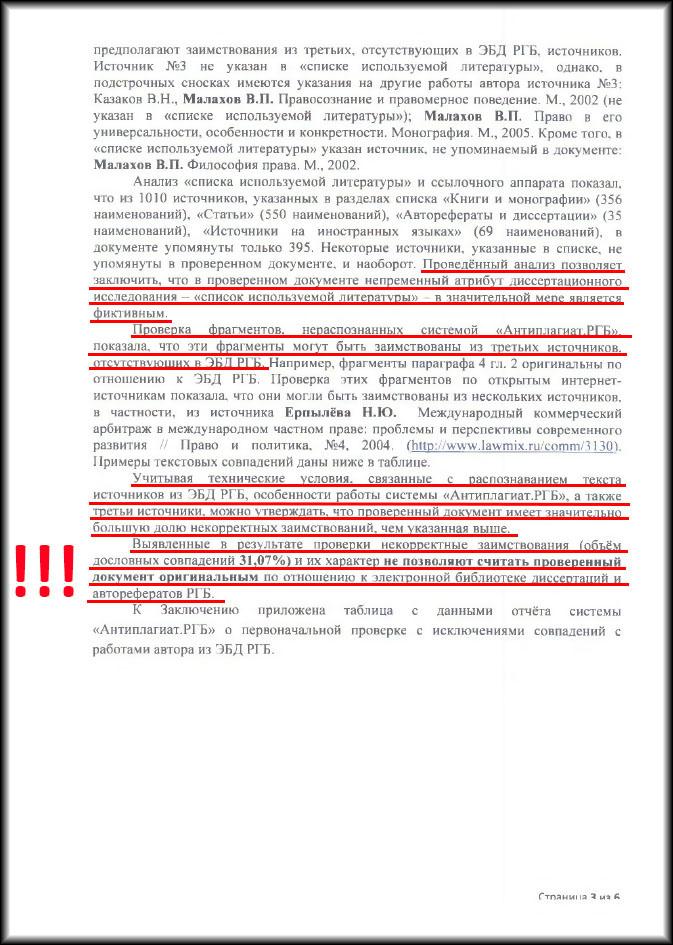 Astakhov-RGB-28