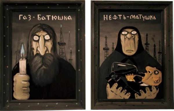 hudozhnik-vasja-lozhkin