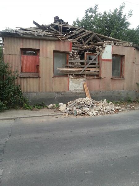 дом на нашей улице