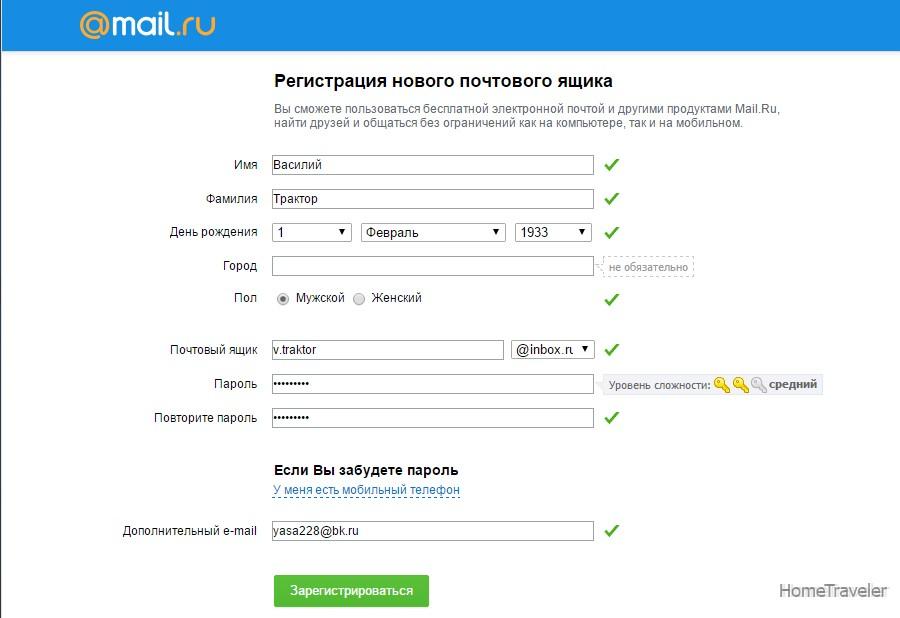 Создание сайта что указывать при регистрации сайт компании чистая вода новосибирск