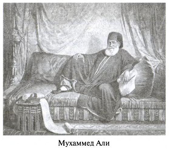 муххамед