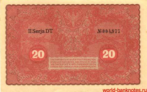 польская-марка1
