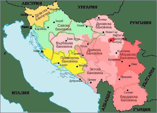 550px-Yugoslavian_banovinas_bg.svg