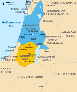 Kingdoms_of_Israel_and_Judah_map_830.svg