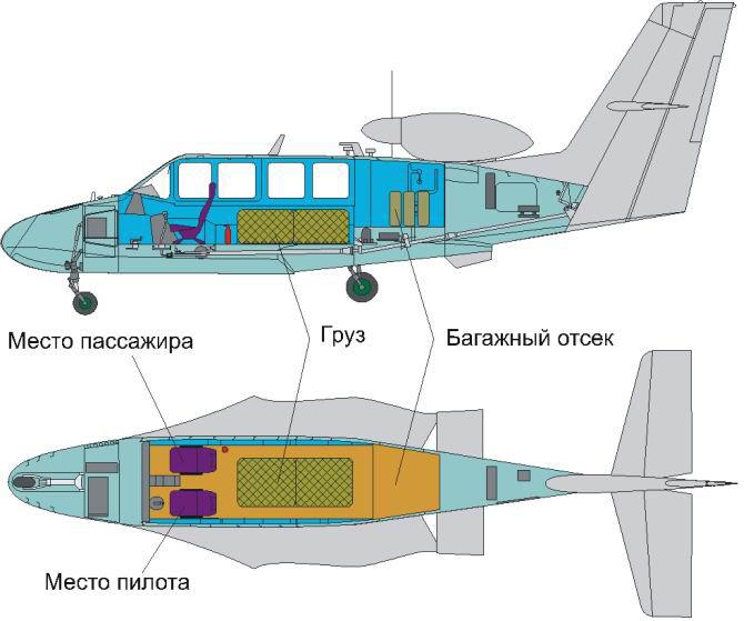 gruzovoi_be-103_b