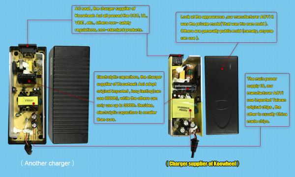 充电器对比图2.jpg