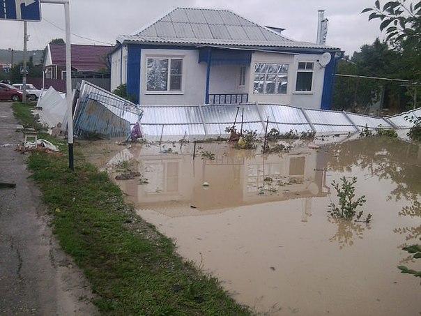 крымск_113