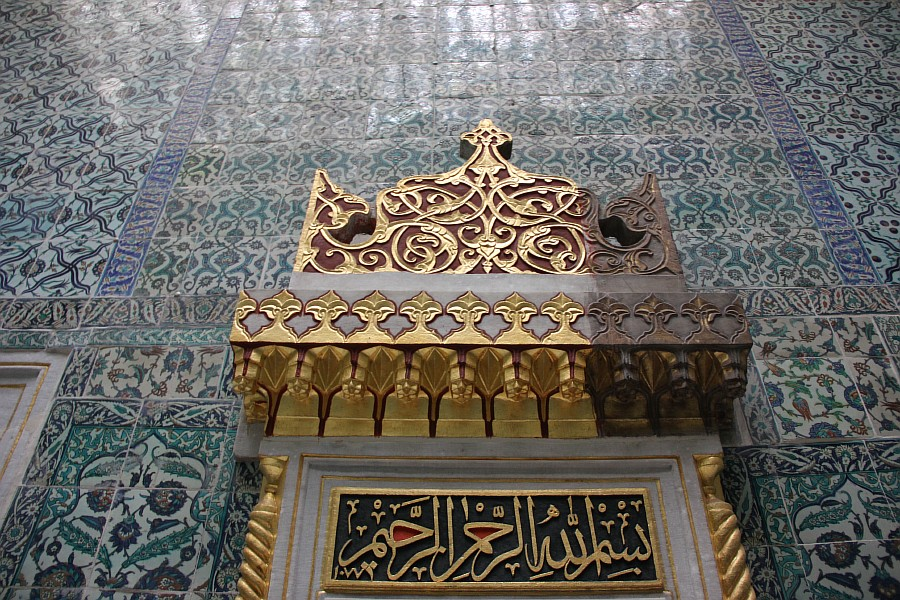 Гарем, Султан, Дворец, Топкапи, Стамбул, Аксанов Нияз, фотография, путешествия, Topkapı, Istanbul, of IMG_3130