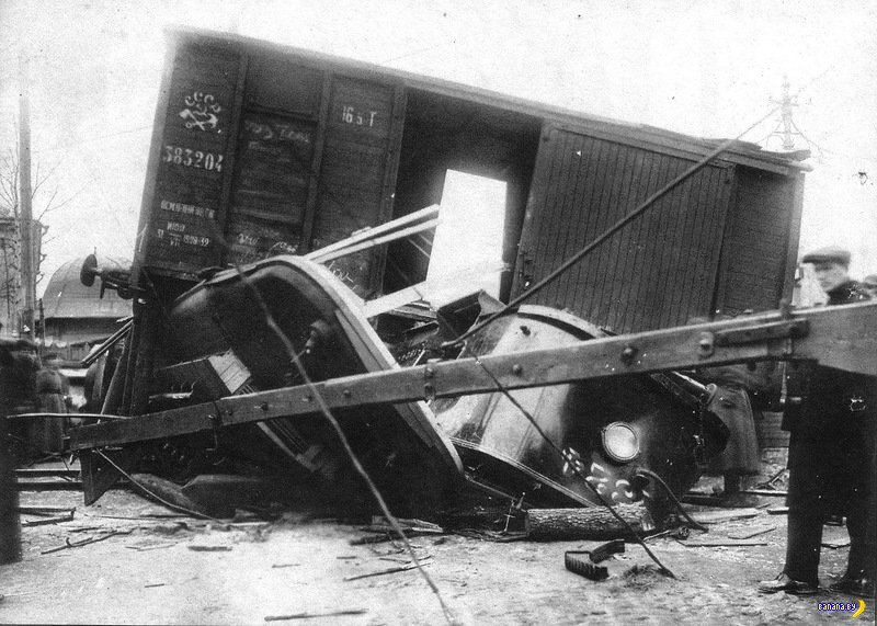 1930-2