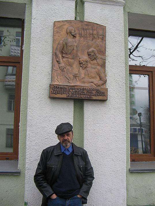 2011mogilev-8