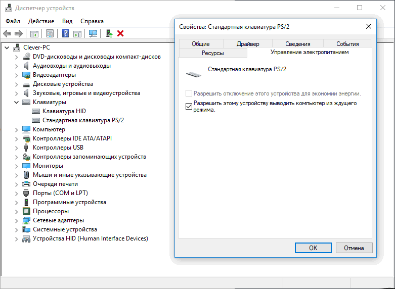 how-to-prevent-your-computer-2.png