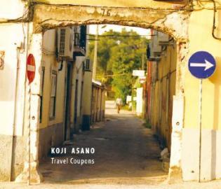 Koji Asano