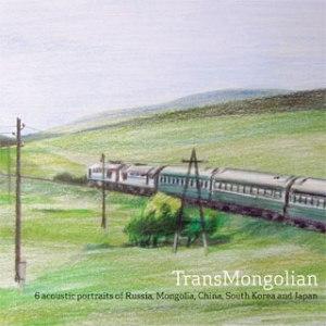 transmongolian-roland_etzin-gruenrekorder