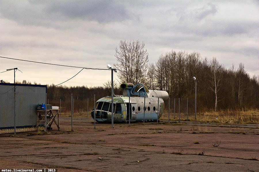 австралии этой сургут вертодром фото полученного этом