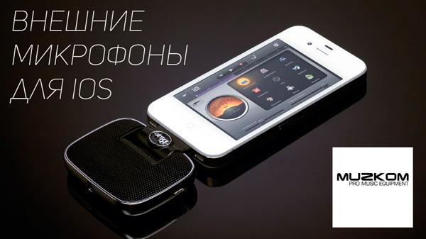 bináris opciók az iphone-hoz)
