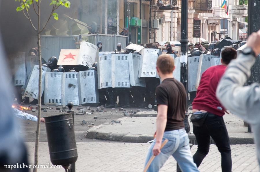 столкновения в одессе-70