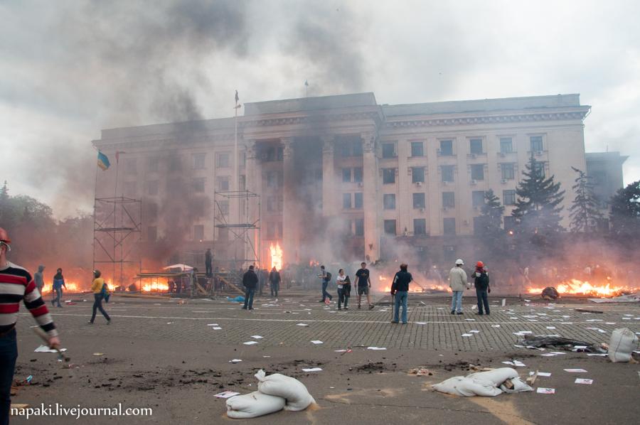 столкновения в одессе-126