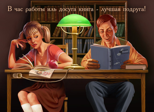 pinupsov16